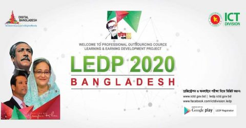LEDP's starts free training in Cumilla, Noakhali, Lakshmipur and Chandpur