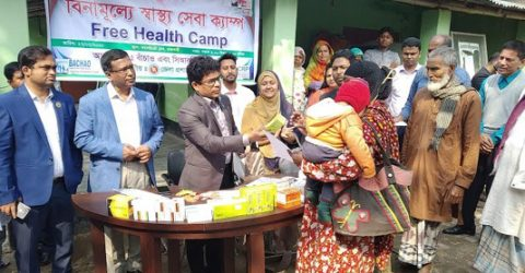 180 poor patients get free treatment in Rajshahi