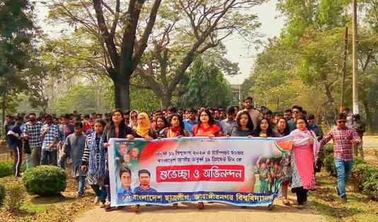 JU BCL brings out jubilant procession to greet Young Tigers