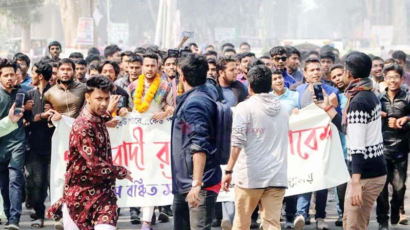 'PremBanchitoSangha' protests seeking fair love distribution