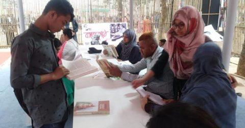 'Bangabandhu Path' at book fair aspires to create perfect citizenry