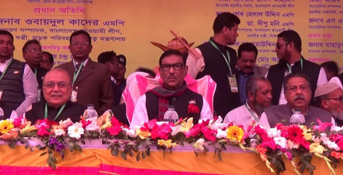 AL to wipe out weeds in Mujib Year: Quader