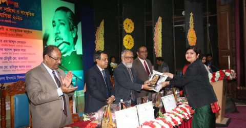 Bangabandhu literary, cultural competition ends at RU