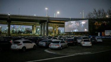 South Korea drive-in cinemas enjoy sales boom over virus fears