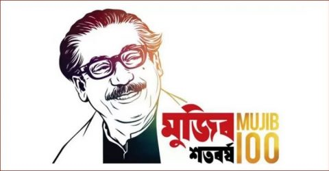 Patriotic life of Father of Nation Bangabandhu Sheikh Mujibur Rahman