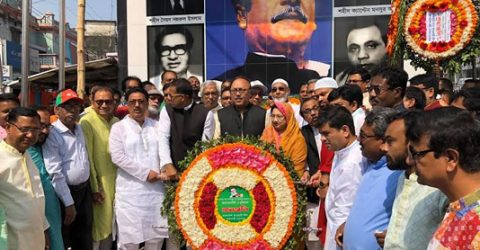 Bangabandhu's birth centenary being celebrated in Rajshahi