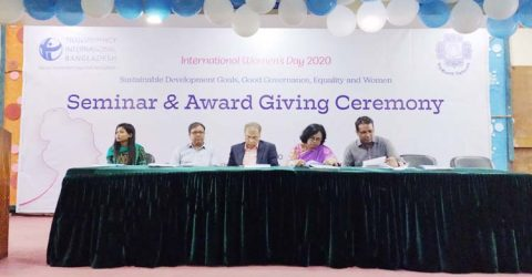 'YES group' holds seminar on Women's day at JU