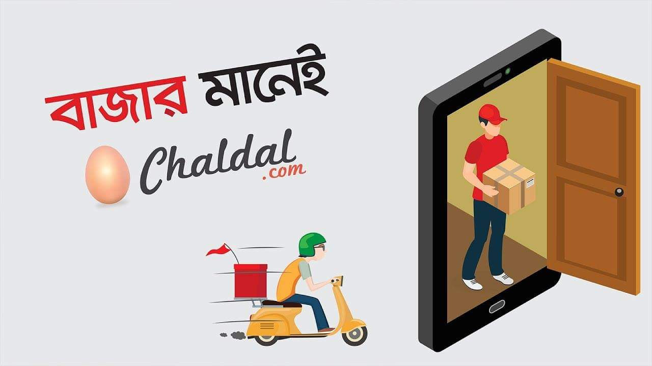 Grab the opportunity to work with CHALDAL.COM