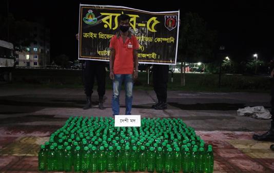 Two held with 637 bottles of wine in Rajshahi