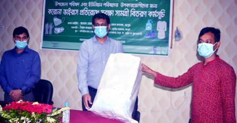 UNDP distributes health protection materials in Rangpur