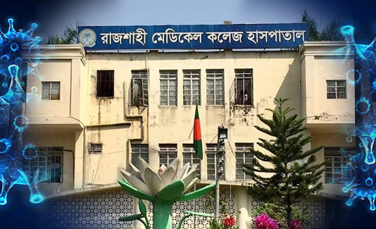 Rajshahi records 14 more Covid-19 deaths, 917 infections