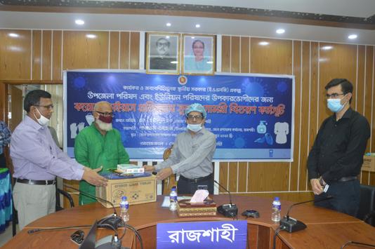UNDP provides corona preventive gears to LGI service providers in Rajshahi