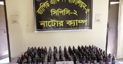 Two held with phensidyl in Rajshahi