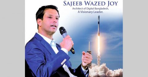 Sajeeb Wazed Joy, a visionary leader of Digital Bangladesh