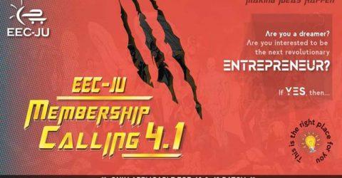 EEC-JU calls for recruiting new members
