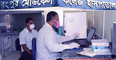 85 more positive tests for coronavirus in Rangpur division