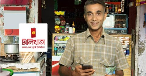 TallyKhata App Digitizing Small Businesses in Bangladesh