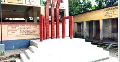 Shaheed Minars being erected at 108 Sundarganj Govt. Primary Schools