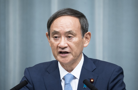 Japan parliament elects Yoshihide Suga new prime minister