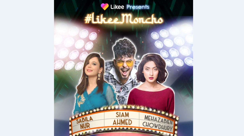 Bangladeshi Top celebrities added star power to Likee