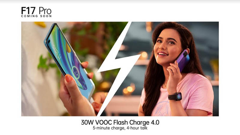 OPPO F17 Equipped With 30W VOOC Flash Charge 4.0
