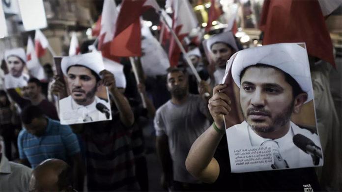 Bahrain dissidents slam Israel deal as 'betrayal'