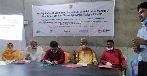 Workshop on Filariasis held in Chilmari