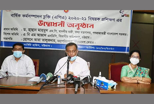 BNP committed misdeeds, rape under party platform: Hasan
