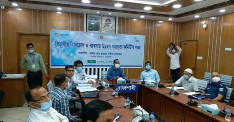 Ensuring business-friendly atmosphere in Rajshahi stressed