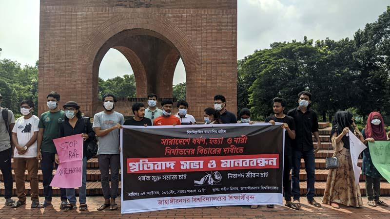 JU students lead anti-rape procession