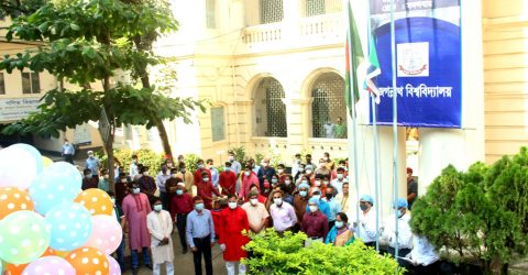 Jagannath University celebrated 15th founding anniversary