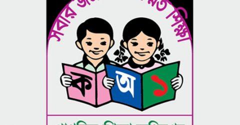 28 Muktagacha primary schools get TK 22 crore facelift