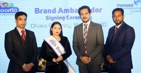 Kodomo Bangladesh's New Brand Ambassador Oishi