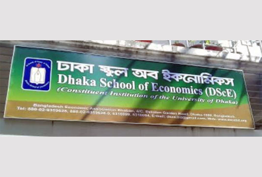 Application date for admission in Dhaka School of Economics extended