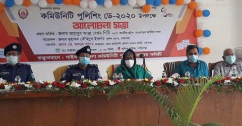 Community Policing Day-2020 celebrated in Gaibandha