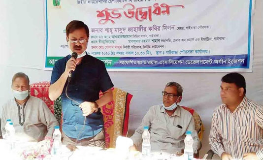 Hepatitis-B vaccination launched in Gaibandha