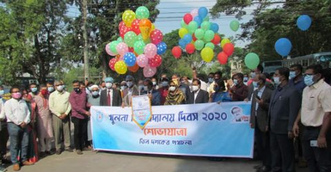 Khulna University celebrates 30th KU Day