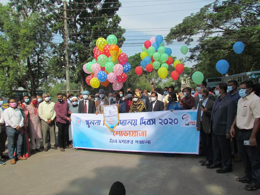 Khulna University celebrates 30th KU Day