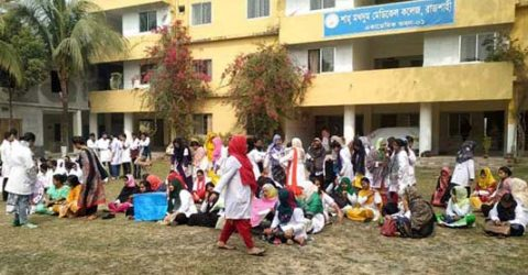 Govt asks Shah Makhdum Medical College to shut