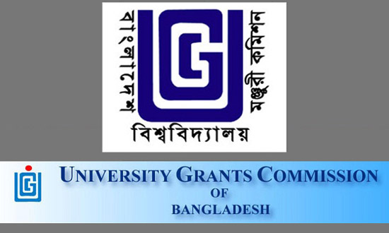 UGC to hold international conference on 4th industrial revolution