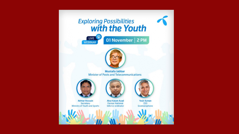 GP explorer to unlock possibilities of the youth by upskilling