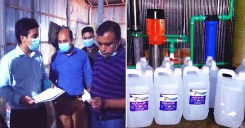 2 fake factory owners fined Tk. 1.30 lakh in Rangpur
