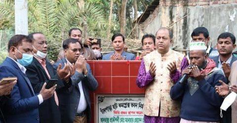 Construction work of Chandparahaat complex begins in Gobindaganj