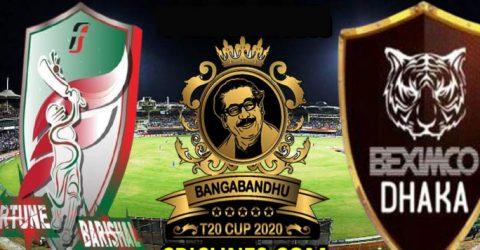 Barishal bats first to seal Bangabandhu T20 playoffs