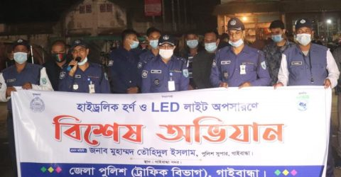 Police seize hydraulic horns in Gaibandha