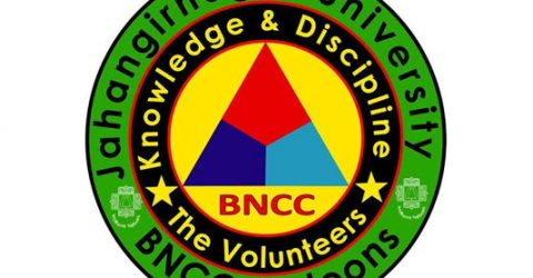 JU BNCC gets new leadership