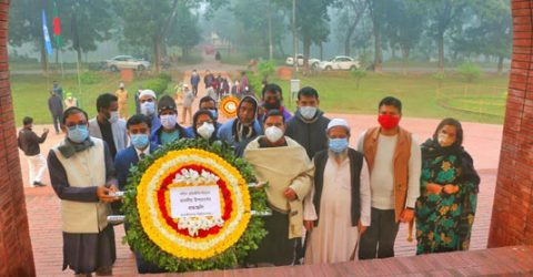 Martyred Intellectuals Day observed at JU