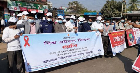 Creating mass awareness stressed to prevent AIDS