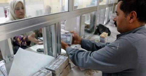 Trust a rare asset for Iraqi banks