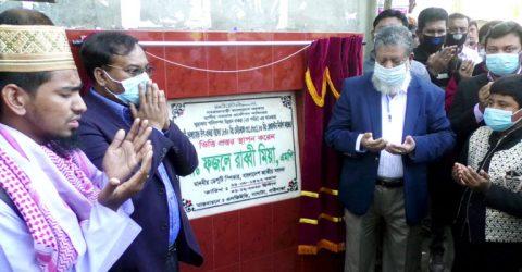 Construction work of Water Control Regulator begins in Gaibandha